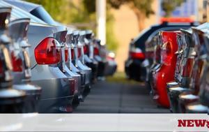 Τιμές -, Αυτοκίνητα, 150, times -, aftokinita, 150