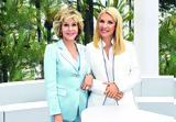 Ελένη Μενεγάκη, Jane Fonda,eleni menegaki, Jane Fonda