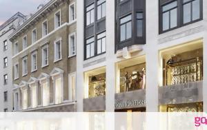 Louis Vuitton, Αυτή, Louis Vuitton, afti