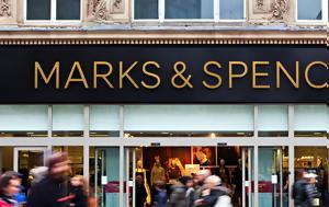Πώς, Marks, Spencer, pos, Marks, Spencer