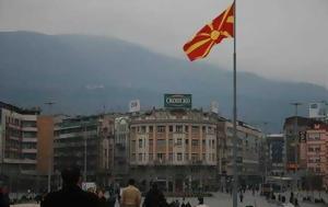 Ίλιντεν, Σκόπια, ilinten, skopia