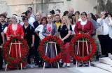 Γενοκτονία, Ποντίων, Σύνταγμα ΦΩΤΟ,genoktonia, pontion, syntagma foto