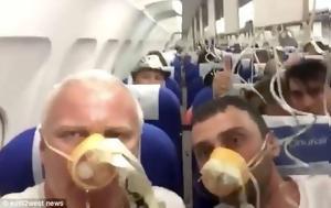 Αεροπλάνο, - Έντρομοι, VIDEO, aeroplano, - entromoi, VIDEO