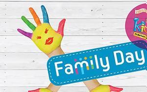 Family Day, Kidom, Γιορτάστε, Παγκόσμια Μέρα Οικογένειας, Family Day, Kidom, giortaste, pagkosmia mera oikogeneias