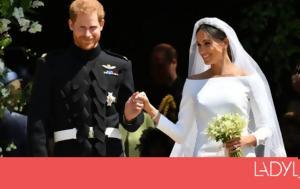Παντρεύεσαι Σου, Meghan Markle, pantrevesai sou, Meghan Markle