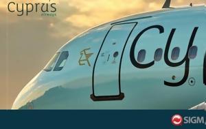 Cyprus Airways, Χανιά, Cyprus Airways, chania
