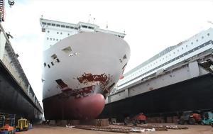 New, Piraeus Port Authority