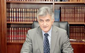 Συνελήφθη, Φίλιππος Πετσάλνικος, synelifthi, filippos petsalnikos