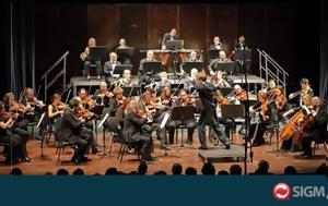 Άριες, Rossini, Προεδρικό Μέγαρο, aries, Rossini, proedriko megaro