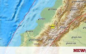 Ισχυρός σεισμός 5 Ρίχτερ, Κολομβία, ischyros seismos 5 richter, kolomvia