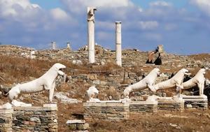 Δήλος –, Απόλλωνα, dilos –, apollona