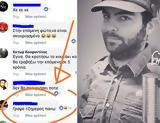 Θάνος Τζήμερος, Κουφοντίνα, Στο,thanos tzimeros, koufontina, sto