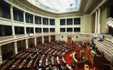 Βουλή - Στρατηγική, Τσίπρα,vouli - stratigiki, tsipra