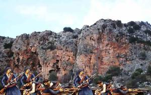 Χανιά | Εκδήλωση, Επέτειο, Επανάστασης, 1821, Κρήτη, chania | ekdilosi, epeteio, epanastasis, 1821, kriti
