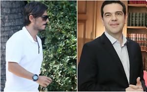 Συνάντηθηκαν, Τσίπρας, Γιαννακόπουλος, Athens Alive, synantithikan, tsipras, giannakopoulos, Athens Alive