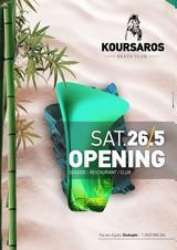 Opening,Koursaros