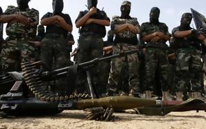 Γάλλου, Συριακές Δημοκρατικές Δυνάμεις, gallou, syriakes dimokratikes dynameis