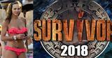 Νομικά, Survivor, Νικολέττα Καρρά,nomika, Survivor, nikoletta karra