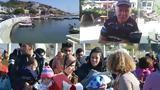 Νικηφόρος Τσίγκελης, Βλέπω, Συρία,nikiforos tsigkelis, vlepo, syria