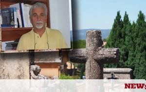 Θλίψη, Πέθανε, Νίκος Ροδιτάκης, thlipsi, pethane, nikos roditakis