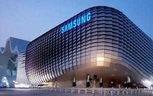 539, Samsung, Apple