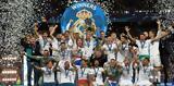 Πρωταθλήτρια Ευρώπης, Ρεάλ 3-1, Λίβερπουλ – Δείτε, Vid,protathlitria evropis, real 3-1, liverpoul – deite, Vid