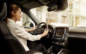 Volvo, … Google Assistant