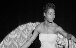 Αφροαμερικανή, Μάγια Αγγέλου, Παντρεύτηκε, Έλληνας, Λευκοί, afroamerikani, magia angelou, pantreftike, ellinas, lefkoi