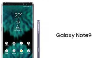 Samsung Galaxy Note 9, 8GB512GB