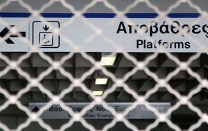 Απεργία Μετρό, ΗΣΑΠ 30 315, Ποιες, Ταλαιπωρία, apergia metro, isap 30 315, poies, talaiporia
