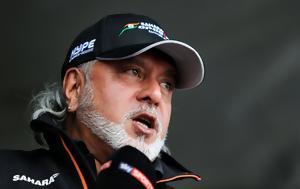 Αποχώρησε, Force India, Vijay Mallya, apochorise, Force India, Vijay Mallya