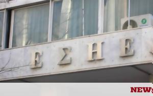 Πέθανε, Νίκος Κατσαρός, pethane, nikos katsaros