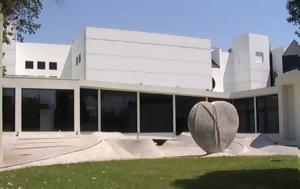 Μουσική, Μακεδονικό Μουσείο Σύγχρονης Τέχνης, mousiki, makedoniko mouseio sygchronis technis