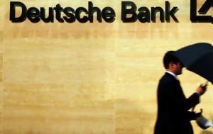 Νευρικότητα, Γερμανία, Deutsche Bank, nevrikotita, germania, Deutsche Bank