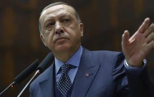 Πόλεμο, Ερντογάν, Uber-Έχει, polemo, erntogan, Uber-echei