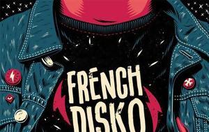 French Disko, Ποπ Χορν, French Disko, pop chorn