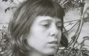Μάνια Τεγοπούλου, mania tegopoulou