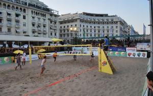 Thessaloniki Masters, Πανελλήνιο Πρωτάθλημα Beach Volley, Πλατεία Αριστοτέλους, Thessaloniki Masters, panellinio protathlima Beach Volley, plateia aristotelous