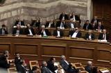Κυβερνητικές, Μητσοτάκης,kyvernitikes, mitsotakis