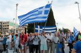 Η Μακεδονία,i makedonia