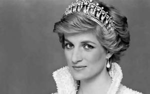 Σπάνια, Πριγκίπισσας Νταϊάνα, Photos, spania, prigkipissas ntaiana, Photos