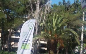 EKO Green Spots - Ανακύκλωση, EKO Green Spots - anakyklosi