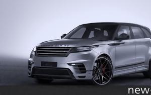 Range Rover Velar, Lumma