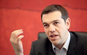 Σκοπιανό, Διάγγελμα Τσίπρα, skopiano, diangelma tsipra