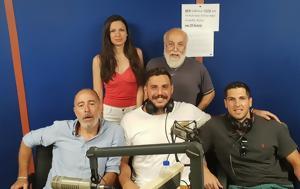 Μουρίκης, Φουντούλης, ΣΠΟΡ FM 946, Ολυμπιακού, mourikis, fountoulis, spor FM 946, olybiakou