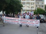 Συλλαλητήριο, ΕΚΛ,syllalitirio, ekl