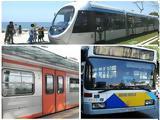 Χαμός, Πώς, Μετρό,chamos, pos, metro
