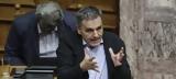 Τσακαλώτος, Δημοκρατική Συμπαράταξη, Tο ΔΝΤ,tsakalotos, dimokratiki sybarataxi, To dnt