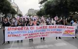 Θεσσαλονίκη, Συγκέντρωση, ΠΑΜΕ,thessaloniki, sygkentrosi, pame