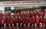 Προπόνηση, Kick Boxing, Καραϊσκάκη, Κ-11,proponisi, Kick Boxing, karaiskaki, k-11